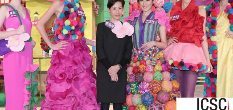 國際羊毛項目 (香港站) – 春意綿綿牧羊花園