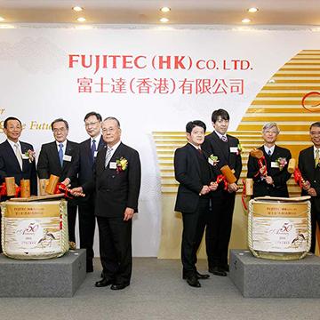 Fujitec 50th Anniversary Dinner