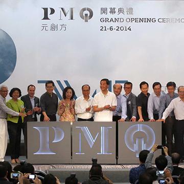 PMQ  Grand  Opening