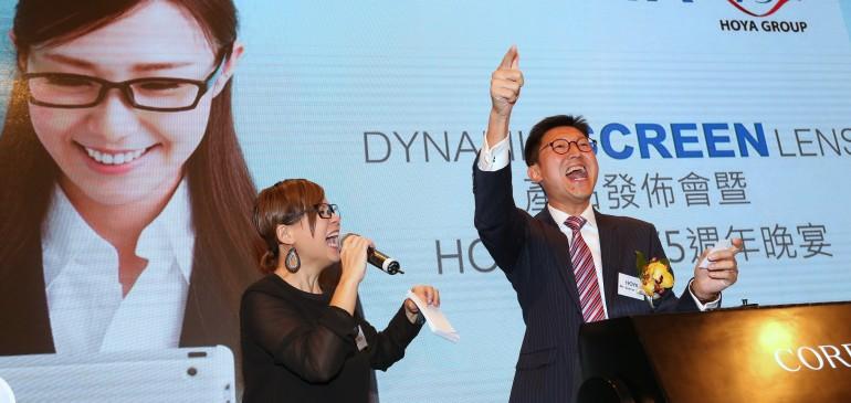 HOYA 產品發佈會暨周年晚宴2016